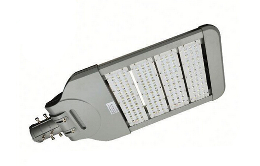 LED Street Light multi-modules