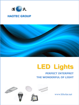 LED Lights Catalogues