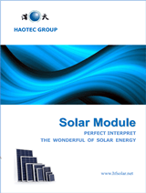 Solar Module Catalogues