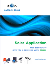 Solar Application Catalogues