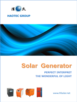Solar Inverter Catalogues