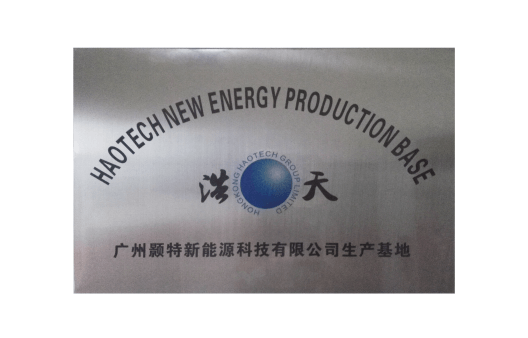 Haotech New Energy Production Bases
