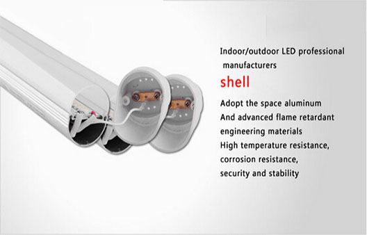 LED Tube shell